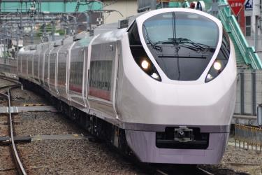 Hitachi Limited Express Exterior